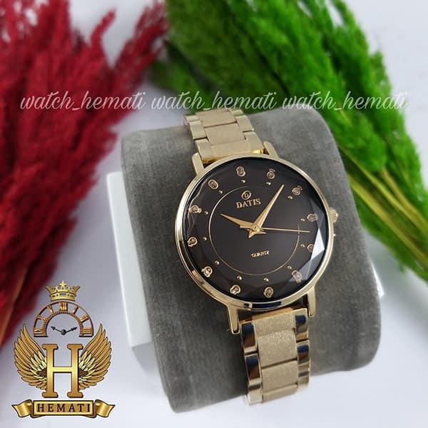 خرید انلاین ساعت زنانه داتیس طلایی مدل DATIS D8439L