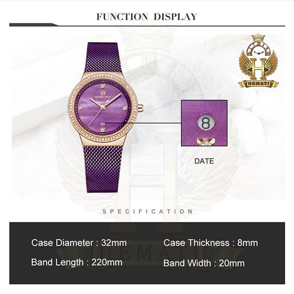 مشخصات ساعت زنانه نیوی فورس مدل nf5005l قاب رزگلد با بند بنفش
