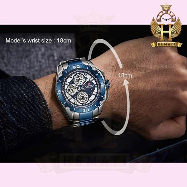 خرید اینترنتی ساعت مچی مردانه نیوی فورس مدل naviforce nf9179m نقره ای آبی 3موتوره فعال