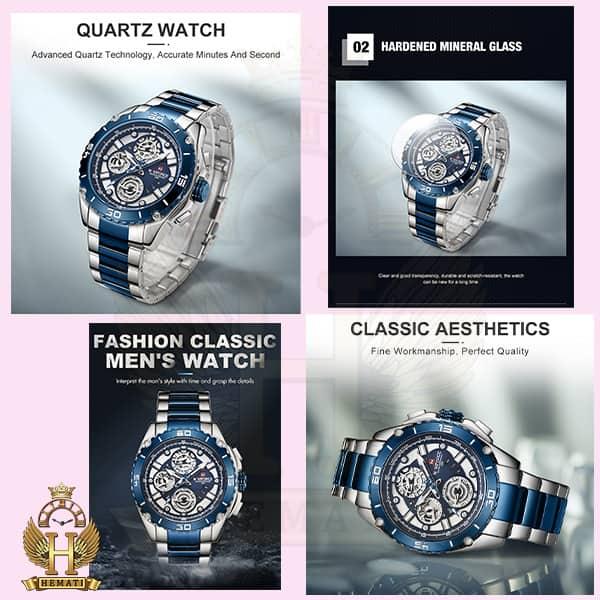 خرید ساعت مچی مردانه نیوی فورس مدل naviforce nf9179m نقره ای آبی 3موتوره فعال