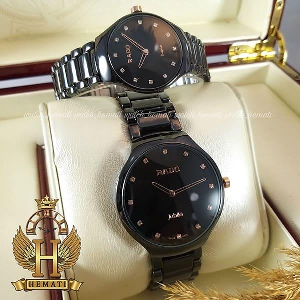 خرید ، قیمت ، مشخصات ساعت ست رادو Rado 6825 قاب و بند سرامیک مشکی