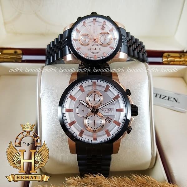 خرید ارزان ساعت مچی کرنوگراف دار ست مردانه و زنانه 6894GM سیتیزن به رنگ مشکی رزگلد