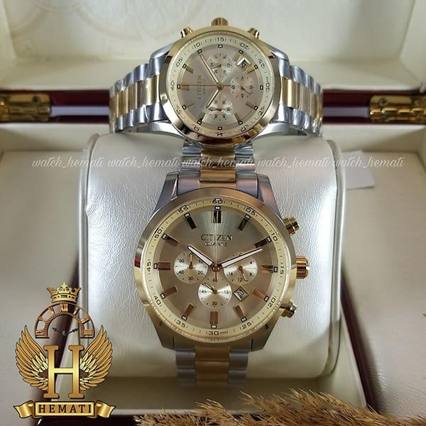 خرید ، قیمت ، مشخصات ساعت سیتیزن ست مردانه و زنانه سه موتوره CTST103 نقره ای طلایی