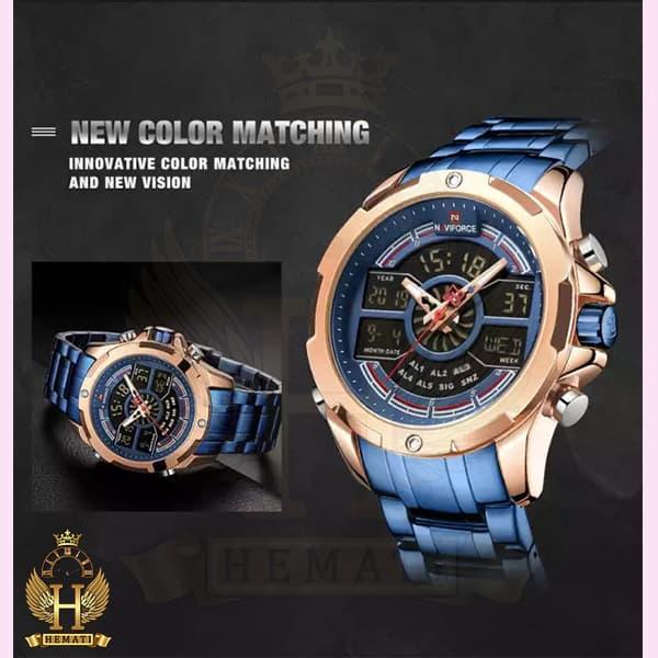 مشخصات ساعت مردانه نیوی فورس دو زمانه مدل naviforce nf9170m قاب رزگلد با بند سرمه ای