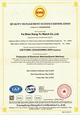 گواهینامه استاندارد ISO9001