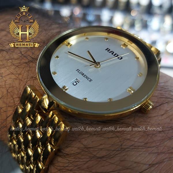 خرید ساعت مردانه رادو فلورانس Rado Florence RDFOM103 قاب و بند و دورقاب طلایی ، صفحه نقره ای