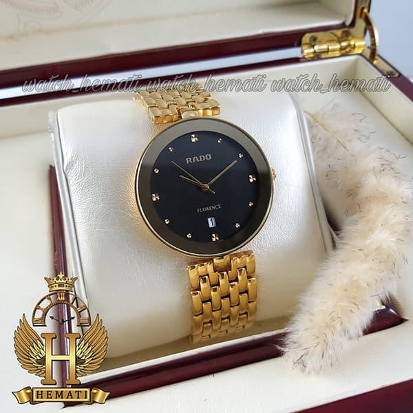 خرید ارزان ساعت مردانه رادو فلورانس Rado Florence RDFOM103 قاب و بند و دورقاب طلایی ، صفحه مشکی