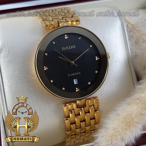 قیمت ساعت مردانه رادو فلورانس Rado Florence RDFOM103 قاب و بند و دورقاب طلایی ، صفحه مشکی