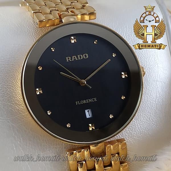 ساعت مچی مردانه رادو فلورانس Rado Florence RDFOM103 قاب و بند و دورقاب طلایی ، صفحه مشکی