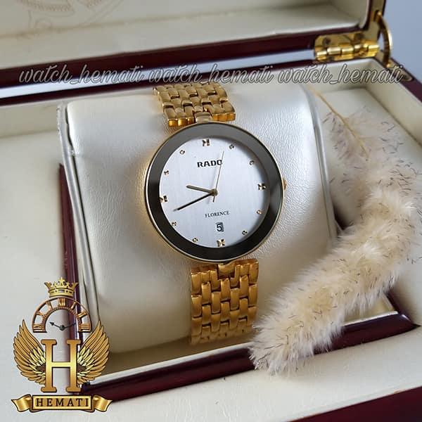 خرید آنلاین ساعت مردانه رادو فلورانس Rado Florence RDFOM103 قاب و بند و دورقاب طلایی ، صفحه نقره ای