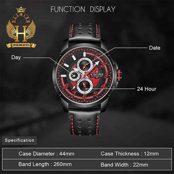 ساعت مردانه نیوی فورس مدل naviforce nf9142m مشکی قرمز