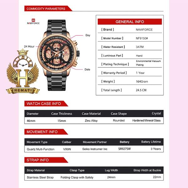 خرید اینترنتی ساعت مردانه نیوی فورس مدل naviforce nf9150m مشکی رزگلد