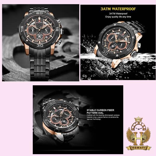 مشخصات ساعت مچی مردانه نیوی فورس مدل naviforce nf9175m مشکی رزگلد کورنوگرافدار