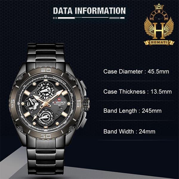 قیمت ساعت مردانه نیوی فورس مدل naviforce nf9179m مشکی 3موتوره فعال