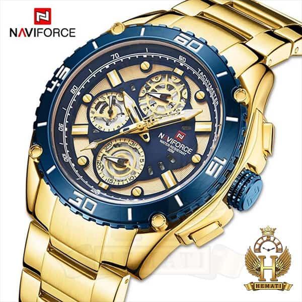 خرید اینترنتی ساعت مردانه نیوی فورس مدل naviforce nf9179m طلایی آبی 3موتوره فعال