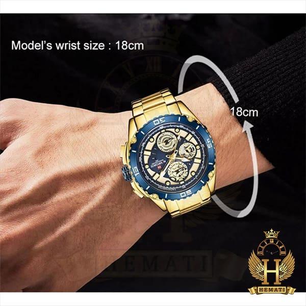 ساعت مردانه نیوی فورس مدل naviforce nf9179m طلایی آبی 3موتوره فعال