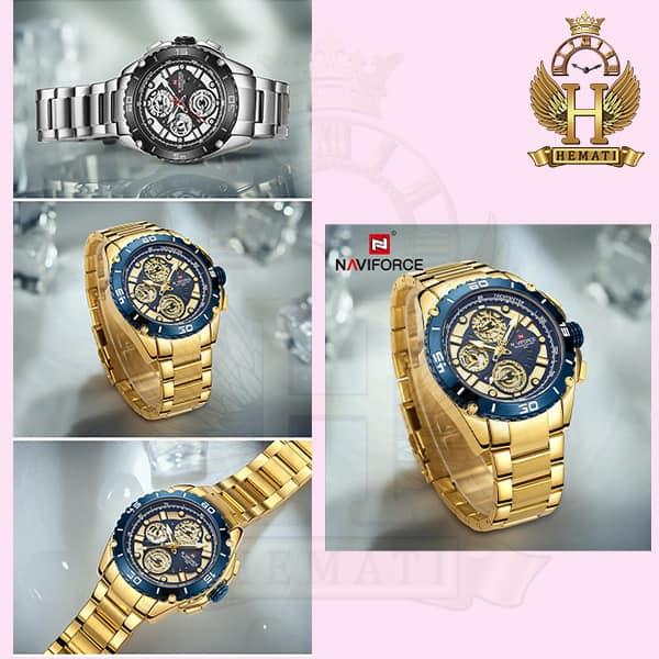 قیمت ساعت مردانه نیوی فورس مدل naviforce nf9179m طلایی آبی 3موتوره فعال