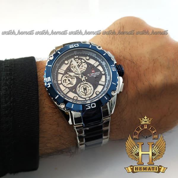 ساعت مردانه نیوی فورس مدل naviforce nf9179m نقره ای آبی 3موتوره فعال