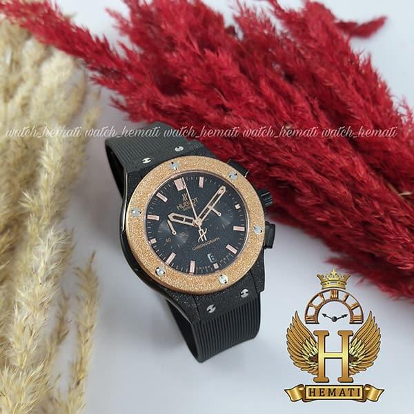 ساعت هابلوت زنانه مدل BB5691 مشکی رنگ سه موتوره دورقاب شنی
