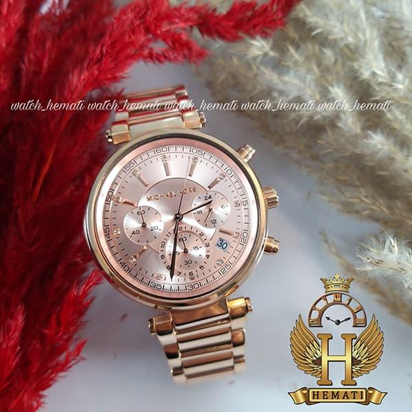 خرید ، قیمت ، مشخصات ساعت زنانه مایکل کورس مدل MK6226 رزگلد