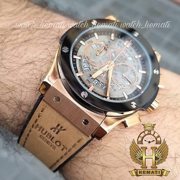 ساعت مردانه هابلوت مدل HU3AM203 سه موتوره صفحه اسکلتون با بند جیر عسلی