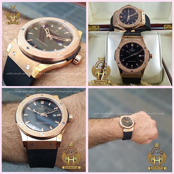 مشخصات ساعت ست زنانه و مردانه هابلوت مدل بیگ بنگ HUS200 دورقاب شنی