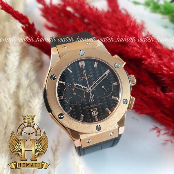 خرید ، قیمت ، مشخصات ساعت هابلوت زنانه بیگ بنگ مدل Big Bang HU3L105سه موتوره رزگلد