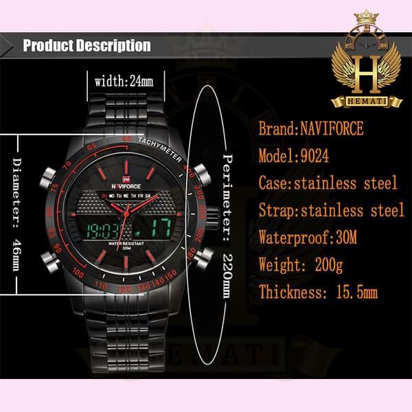 خرید ارزان ساعت مردانه نیوی فورس مدل naviforce nf9024m مشکی ایندکس قرمز