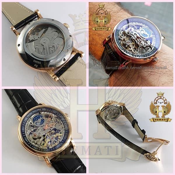 خرید ارزان ساعت مردانه پتک فیلیپ اتوماتیک مدل سیبیل بند چرم مشکی Patek Philippe VX145216 صفحه اسکلتون