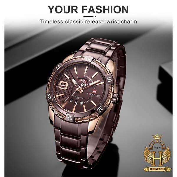 قیمت ساعت مردانه نیوی فورس مدل naviforce nf9117m کافی