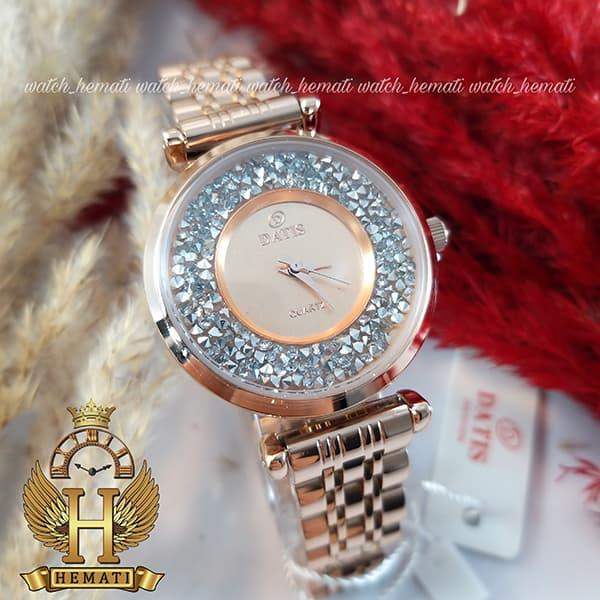 خرید ساعت زنانه داتیس اورجینال مدل DATIS D8374DL رزگلد شیشه ساده