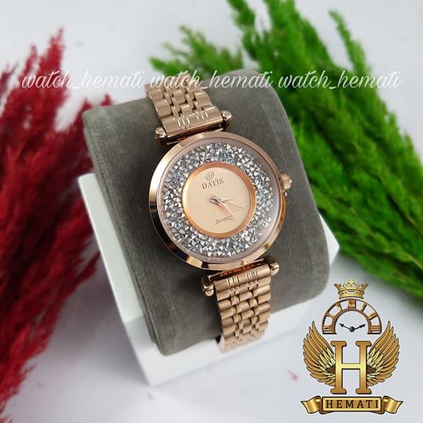 خرید انلاین ساعت زنانه داتیس مدل DATIS D8374DL تمام رزگلد