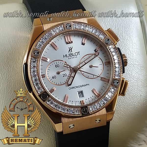خرید انلاین ساعت زنانه هابلوت دورقاب نگین دار بیگ بنگ مدل Big Bang BB9827 سه موتوره دور قاب نگین باگت