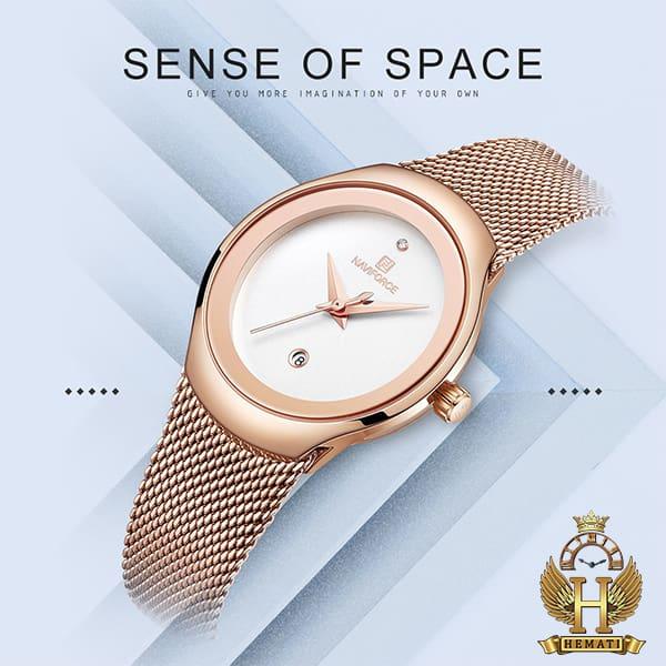 خرید انلاین ساعت زنانه نیوی فورس مدل nf5004l نقره ای