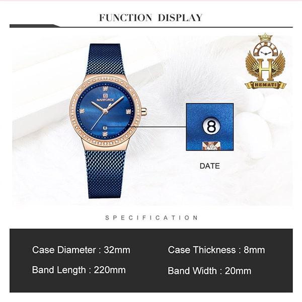 مشخصات ساعت زنانه نیوی فورس مدل nf5005l قاب رزگلد با بند سرمه ای