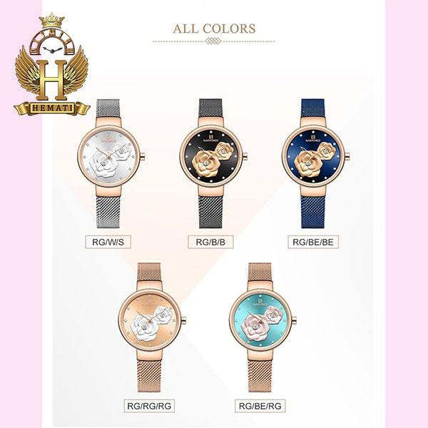خرید ساعت زنانه نیوی فورس مدل naviforce nf5013 در رنگبندی