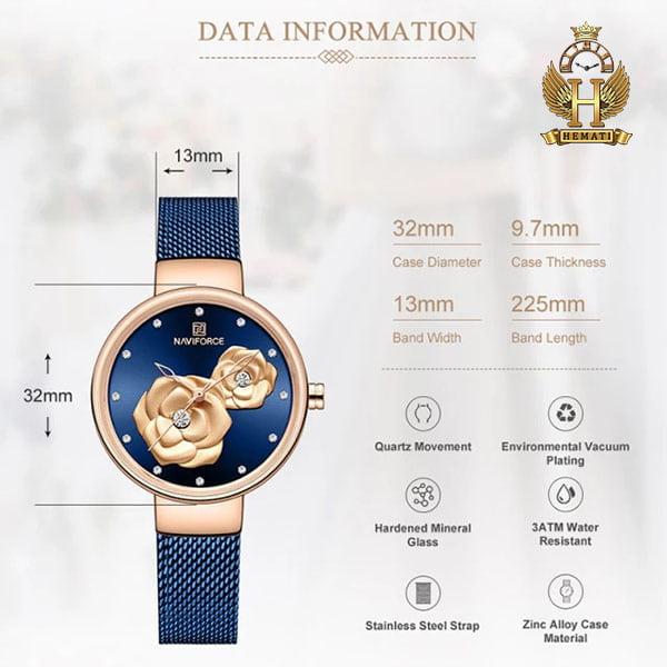 قیمت و مشخصات ساعت زنانه نیوی فورس مدل nf5013l قاب رزگلد صفحه و بند سرمه ای