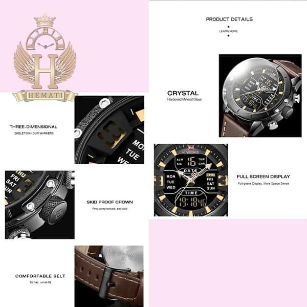 قیمت ساعت مردانه نیوی فورس دو زمانه مدل naviforce nf9146m قاب مشکی با بند چرم قهوه ای