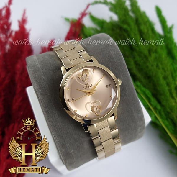 ساعت زنانه داتیس رنگ طلایی مدل DATIS D8368CL صفحه نقره ای