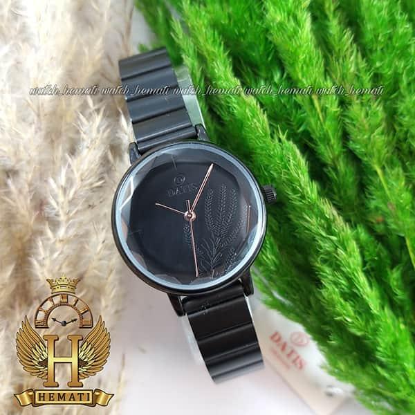 خرید ساعت زنانه داتیس مشکی مدل DATIS D8371EL