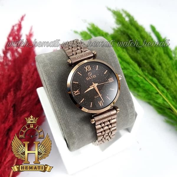 خرید ساعت زنانه داتیس اورجینال کافی مدل DATIS D8373FL