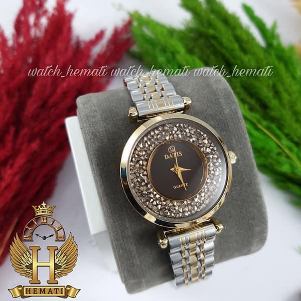 خرید انلاین ساعت زنانه داتیس اورجینال مدل DATIS D8374DL نقره ای طلایی شیشه کافی