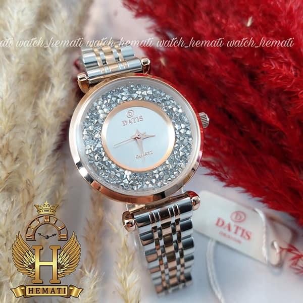 خرید ساعت زنانه داتیس اورجینال مدل DATIS D8374DL نقره ای رزگلد