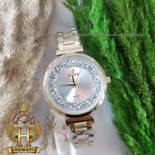 ساعت زنانه داتیس اورجینال مدل DATIS D8339L طلایی با نگین سوارفسکی صفحه نقره ای