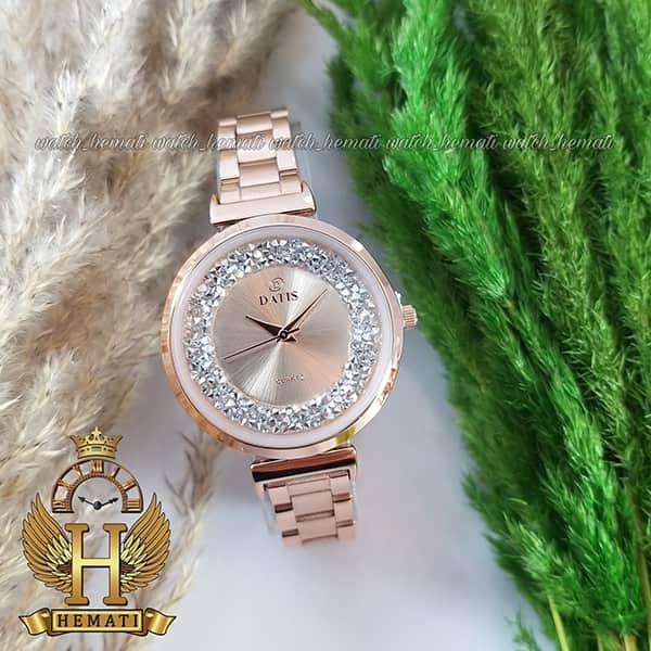 ساعت زنانه داتیس اورجینال مدل DATIS D8339L رزگلد با نگین سوارفسکی صفحه رزگلد