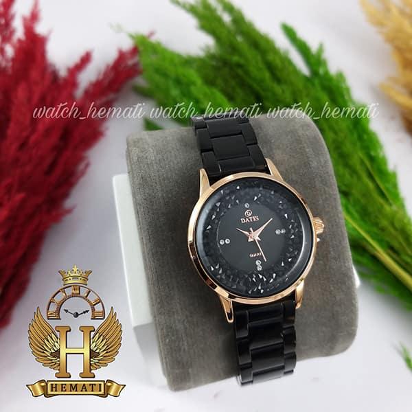 خرید ساعت زنانه داتیس اورجینال مدل DATIS D8417CL مشکی رزگلد