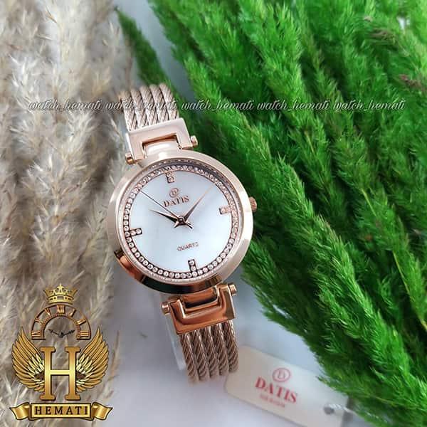 قیمت ساعت زنانه داتیس رزگلد طرح سیم بکسل مدل DATIS D8441L