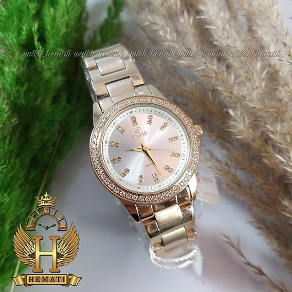 خرید ساعت زنانه دایس مدل DATIS D8443L طلایی