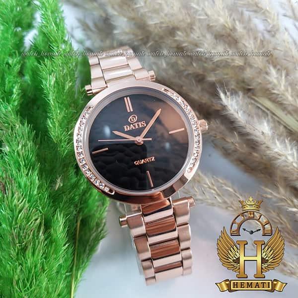 خرید ساعت زنانه داتیس مدل Datis D8445L رزگلد صفحه مشکی