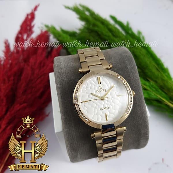 قیمت ساعت زنانه داتیس اورجینال مدل D8445L طلایی